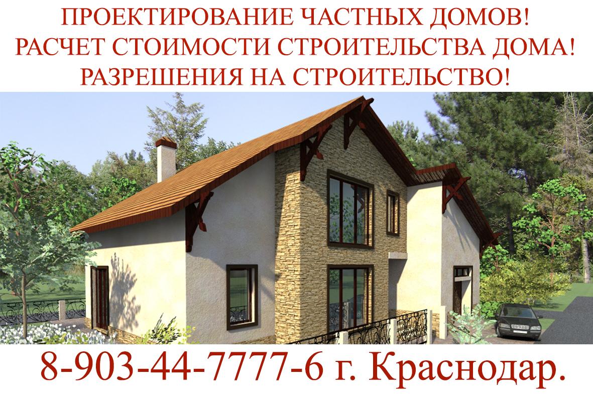 Готовые дома из оцилиндрованного бревна
